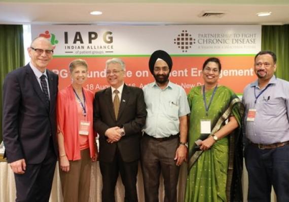 IAPG RT 2016